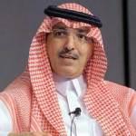 محمد الجدعان -  وزيراً للمالية