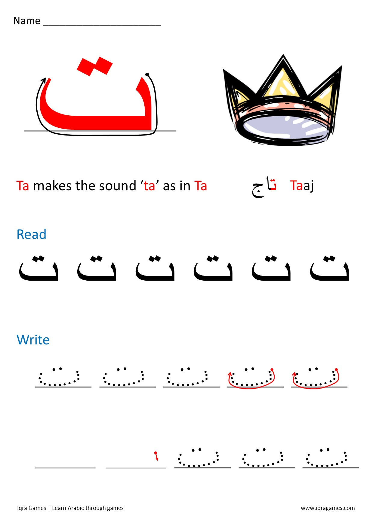 Arabic Letter Formation Iqra Games
