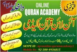 Online Quran Academy f