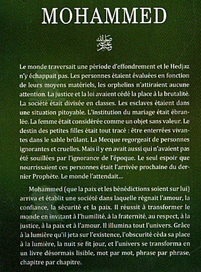 Épouses du prophète Mohamed : Toutes ses femmes