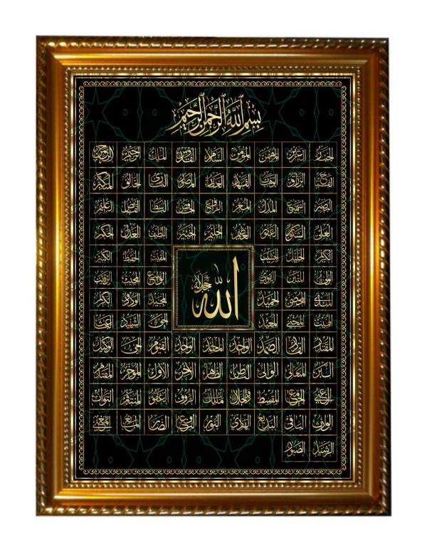 Les 100 Noms D Allah : allah, Islamique, Mural, Autocollants, Calligraphie, Allah, Maylie, Décor, Decals,, Stickers, Vinyl