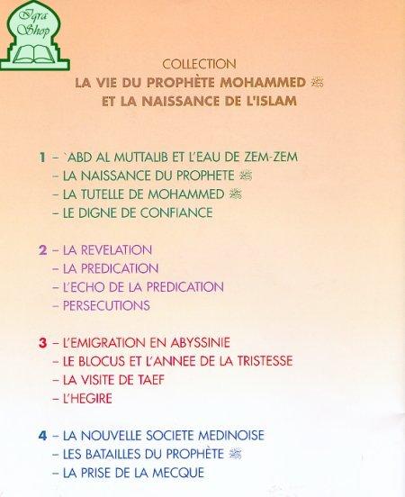 La Vie Du Prophète Mohamed : prophète, mohamed, Prophète, Bien-aimé, Mohammed, Naissance, L'islam, Mohamed, Almaghrebi, Livre