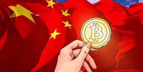 Китай_криптовалюта