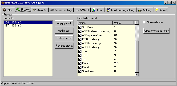 PCの近況的な記録 2005年7月版