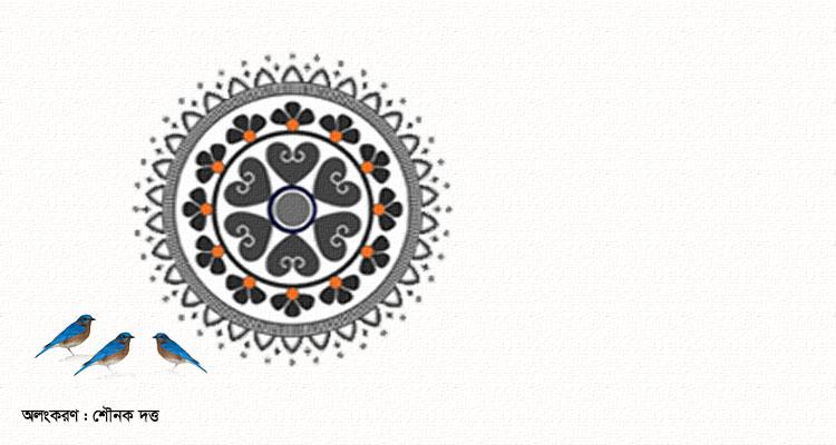 অশ্বমেধের ঘোড়া । দীপেন বন্দ্যোপাধ্যায়