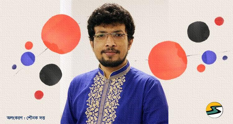 পলাশ মাহবুব-এর রম্য গল্প 'হাই-হ্যালো'