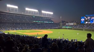 Game 2 NLDS seats