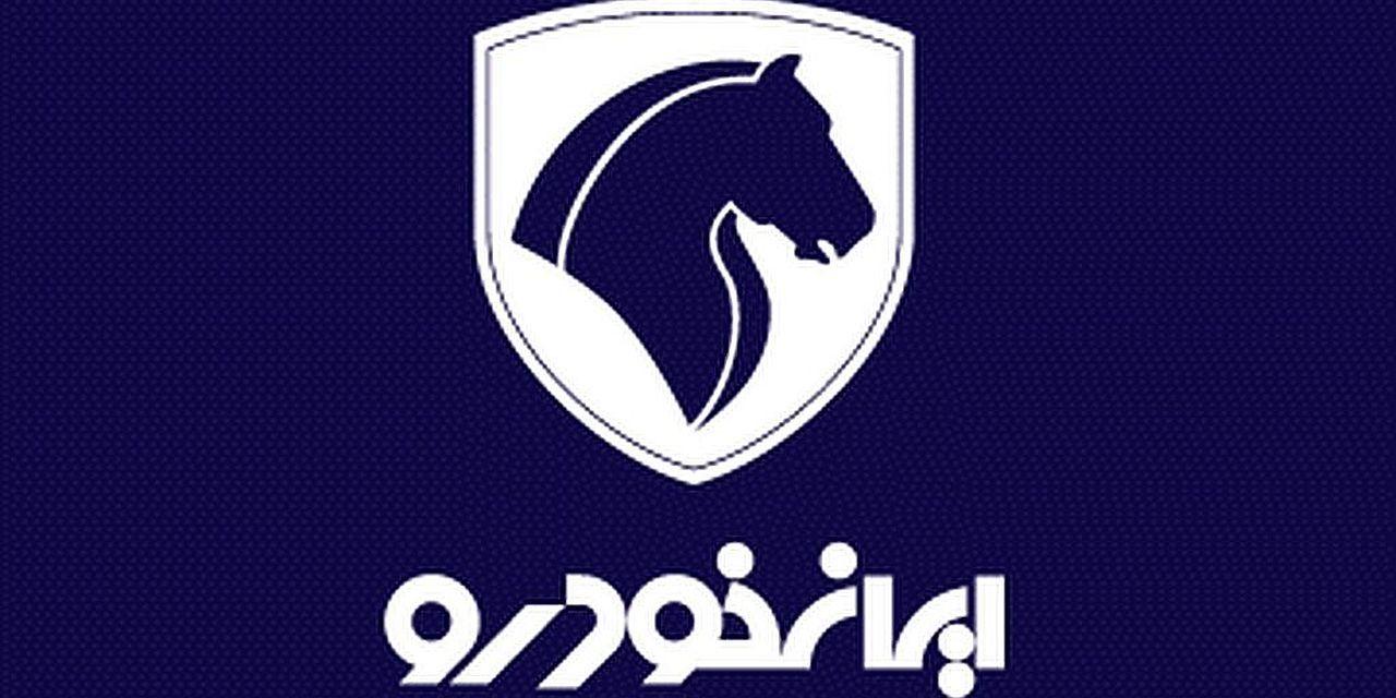 Iran Khodro costruirà una fabbrica di automobili in Algeria