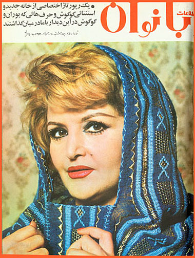 THE IRANIAN Nostalgia