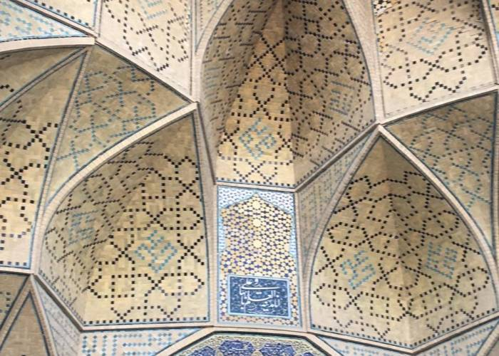 Isfahan architecture