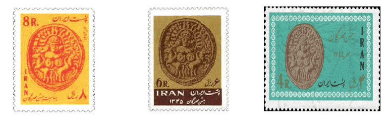 Commemorative postal stamps for Mehrgān issued during the 1960s.
