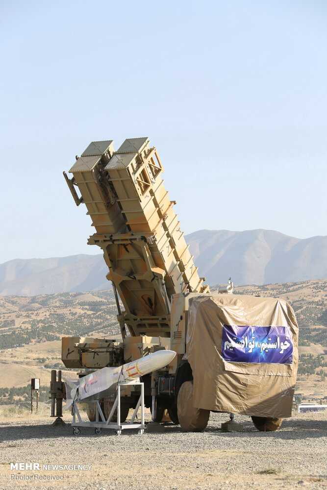 Iran Unveils New Air Defense Missile System Pictures And -5398