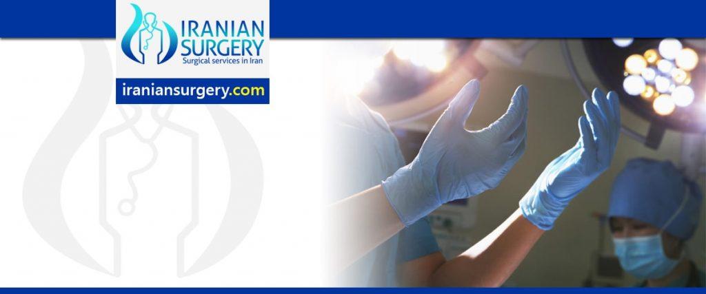 disadvantages of removing bartholin gland   Iranian Surgery