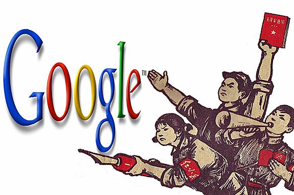 Iran Politics Club Is Google a Cult Censorship
