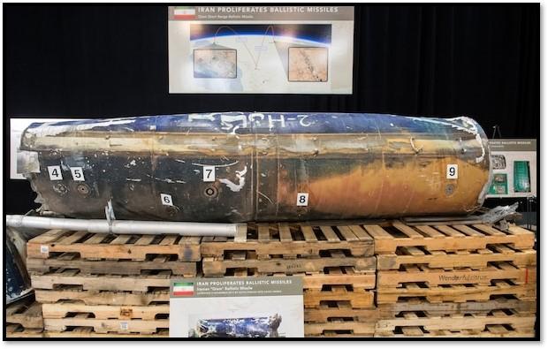 Fragment de missile