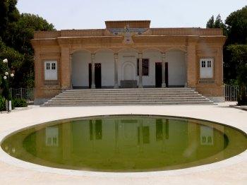 Zoroastrian Fire Temple - Yazd