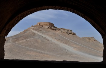 Tower of Silence - Yazd