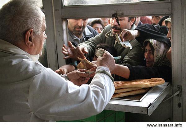 Ordinary Iranian People Struggle To Buy Bread