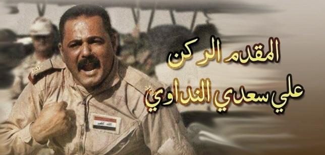من اعلام بلادي – علي سعدي النداوي