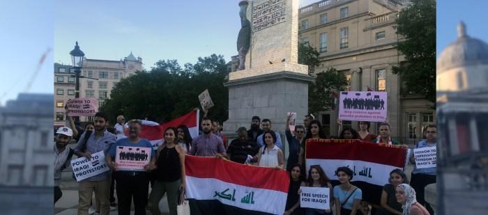 وقفة عراقية في ساحة الطرف الأغر