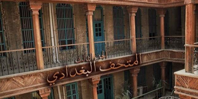 المتحف البغدادي -ج3