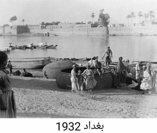 على ضفاف نهر دجلة والكفة المستخدمة في النقل البحري