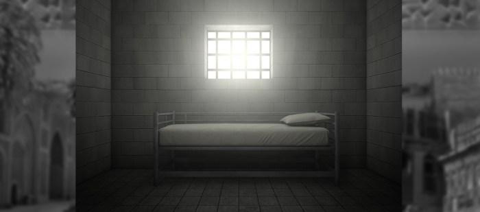 رحلة الى سجن بغداد