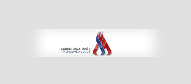 ذكرى تأسيس وكالة الانباء العراقية
