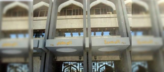 حال المسرح الوطني في بغداد اليوم
