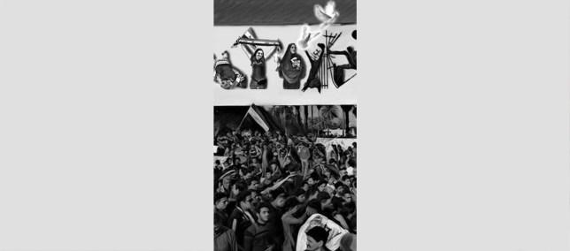 التحرير