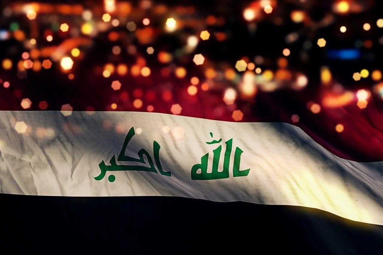 العيد الوطني العراقي