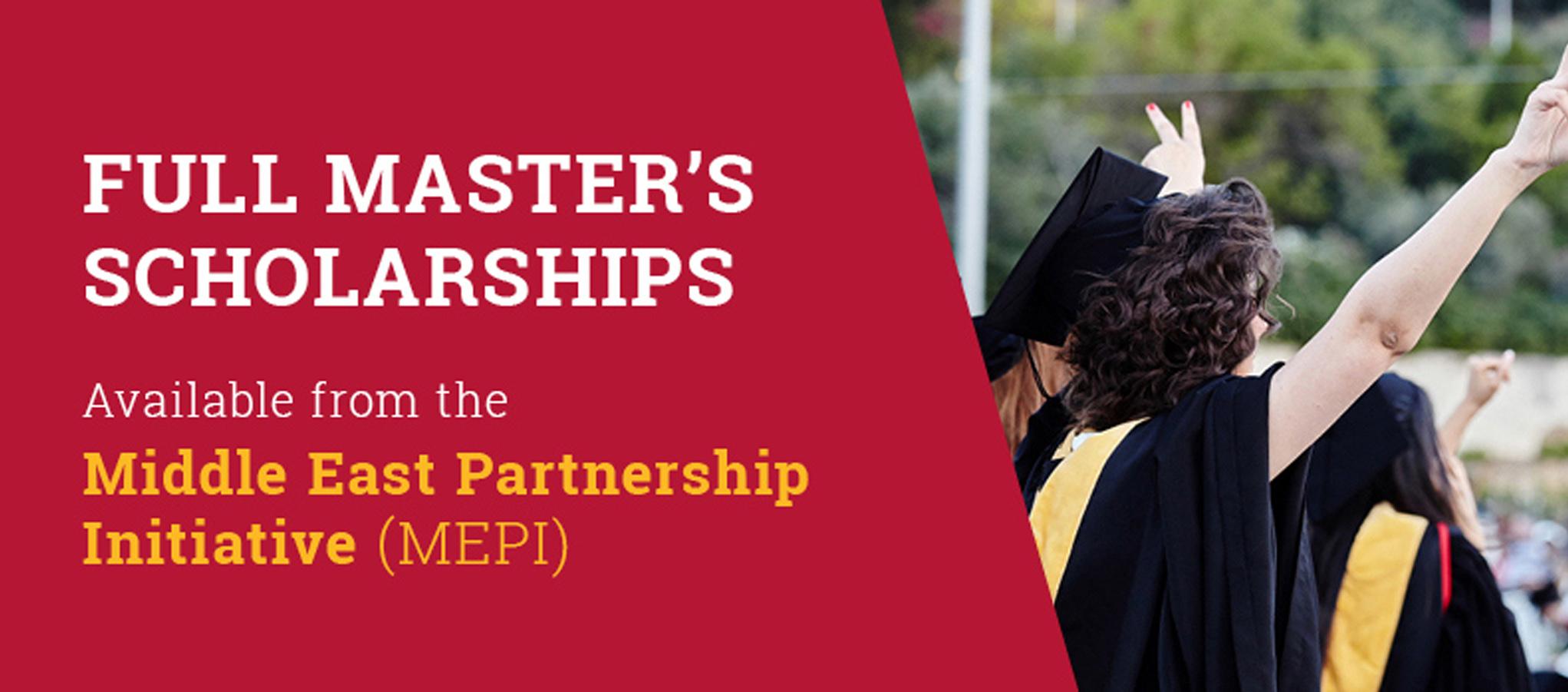 برنامج قادة المستقبل لنيل شهادة الماجستير