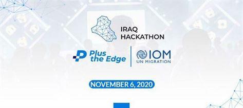 Iraq hackathon cover photo