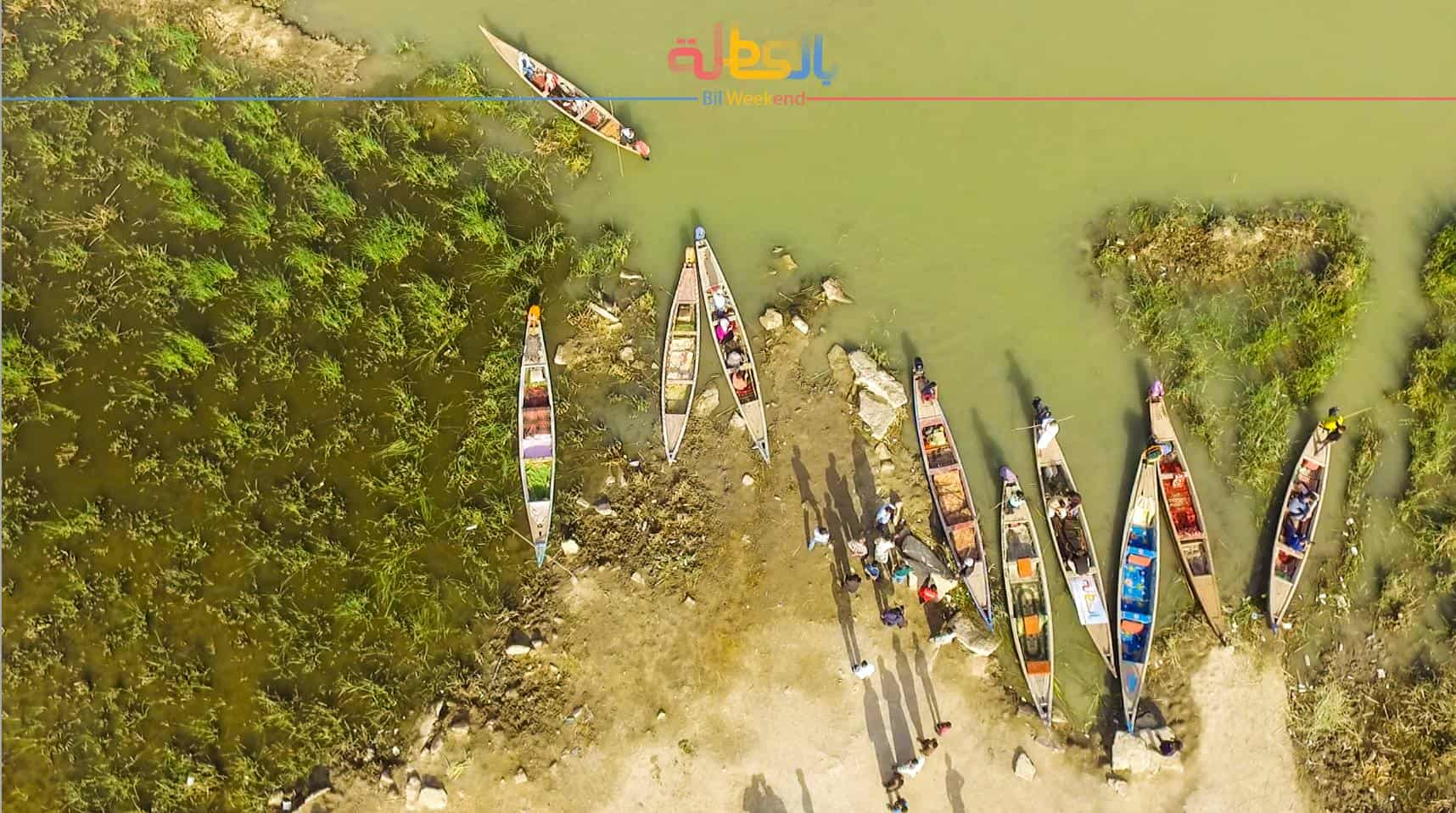 canoes in iraq