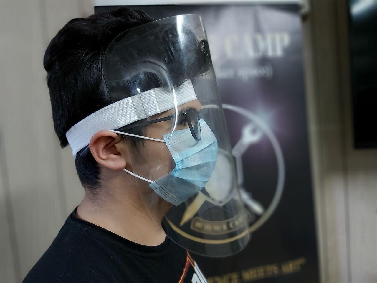 Science Camp Face Shield