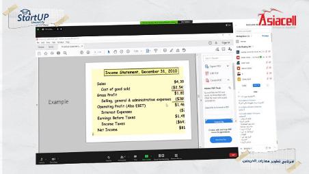Zoom screenshot Startup University training 2