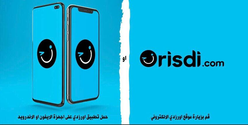 E-commerce Store Orisdi Raises 6 Figure Bridge Round