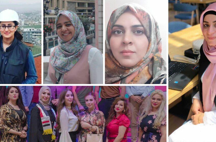 Iraqi women led tech startups