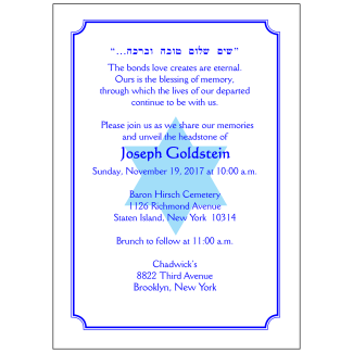 Jewish Unveiling Ceremony Invitation