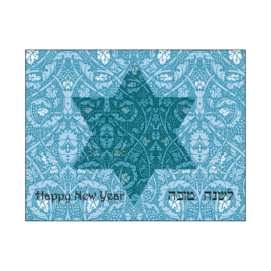Cover of Jewish New Year Rosh Hashanah Card