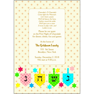 Hanukkah Party Invitation