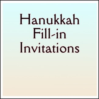 Hanukkah Fill-in Invitations