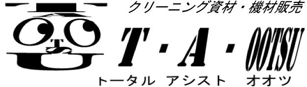 TAOrogo