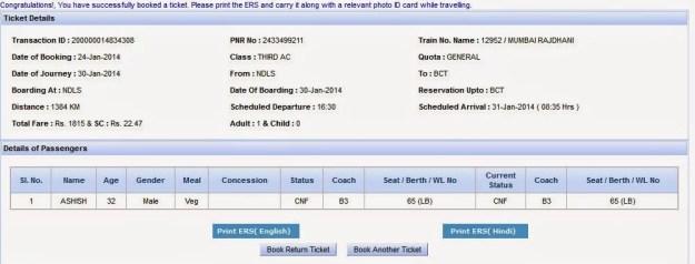 irctc confirmed ticket