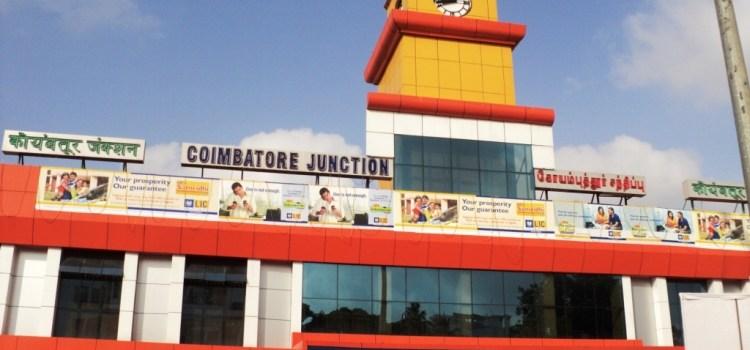 06543/06544 Yesvantpur-Coimbatore BI-Weekly express