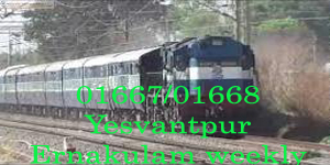 01667/01668 Yesvantpur–Ernakulam-Yesvantpur weekly