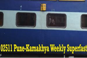 12519/12520 Lokmanya Tilak Terminus – Kamakhya Express
