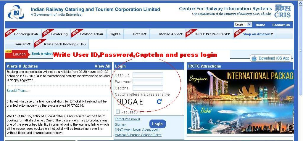 How to Print Your Booked E-ticket at irctc co in Website