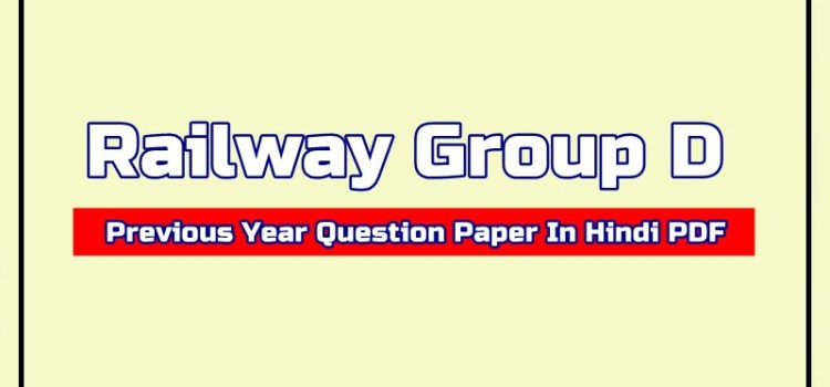RRB Group D Previous Year Question Paper with Answer Details