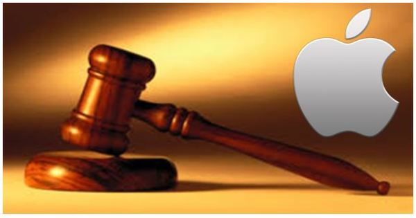 Apple Rejects Court Order